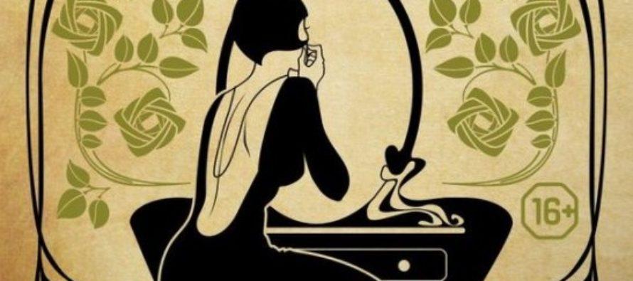 В Молодежном театре Алтая ставят спектакль «Чертова закуска» по рассказам Надежды Тэффи