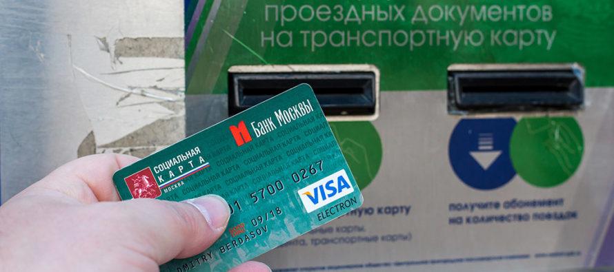 В Алтайском крае стало больше станций, где можно оплатить билет на электричку картой