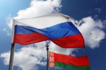 Делегация Алтайского края начинает работу в Белоруссии