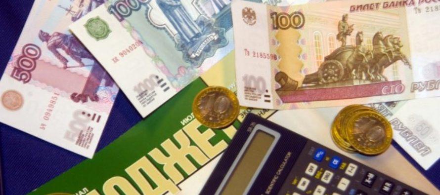 Эксперты «Клуба Регионов» оценили основные положения проекта бюджета Алтайского края на 2017 и два последующих года