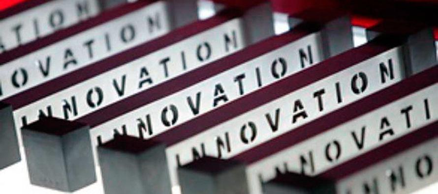 Продолжается прием заявок на участие в федеральном конкурсе «Коммерциализация»