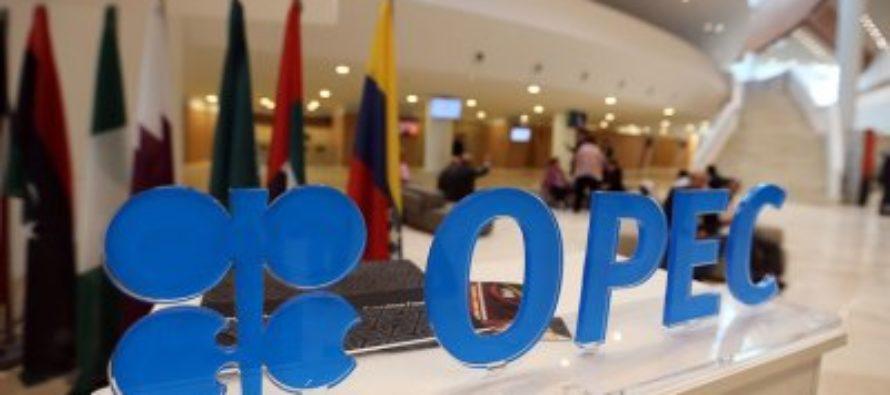 Bloomberg: страны ОПЕК согласовали решение о сокращении добычи нефти