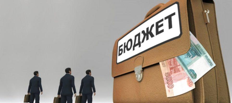 Депутаты Алтайского краевого Заксобрания утвердили проект бюджета на 2017 год и плановый период 2018 и 2019 годов в первом чтении