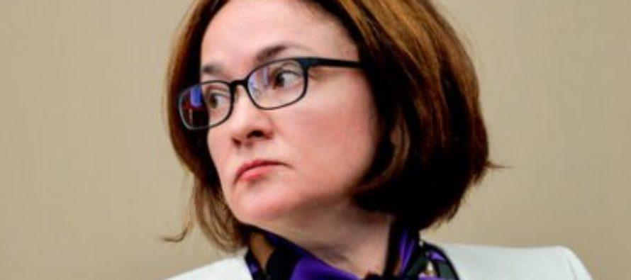 Набиуллина рассказала о жестком сценарии для российской валюты