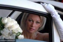 Мария Захарова опубликовала свою свадебную фотографию из Нью-Йорка