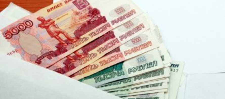 Зарплата главного «почтальона» составляет 307 тысяч рублей в месяц