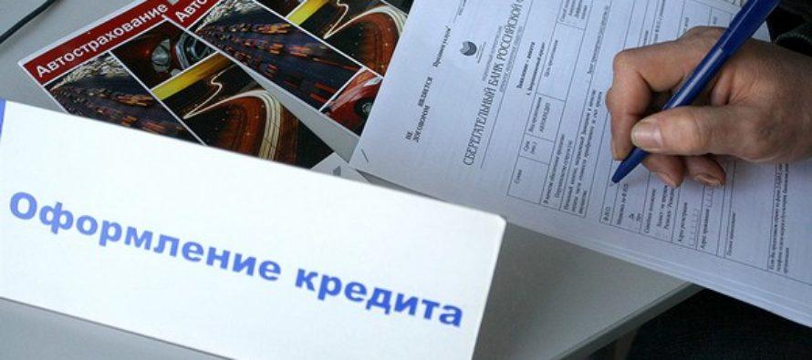 Темп роста кредитования в Алтайском крае выше среднероссийских показателей