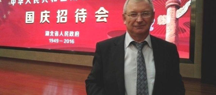 Профессор из Алтайского края стал обладателем премии Китайской Народной Республики в области науки и техники
