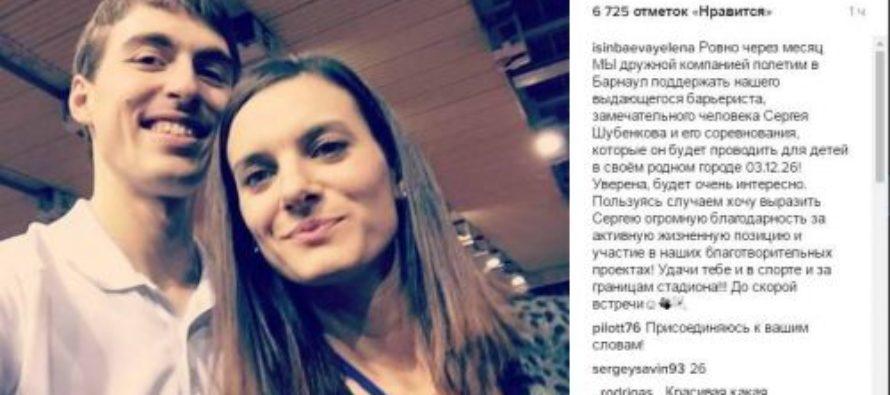 Легендарная легкоатлетка Исинбаева посетит Барнаул