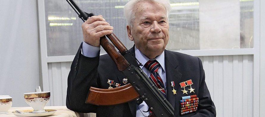 В Алтайском селе открыли фотовыставку в честь 97-летия со дня рождения Михаила Калашникова