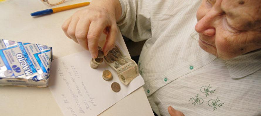 В январе 2017 года более 750 тысяч алтайских пенсионеров получат единовременную выплату 5000 рублей