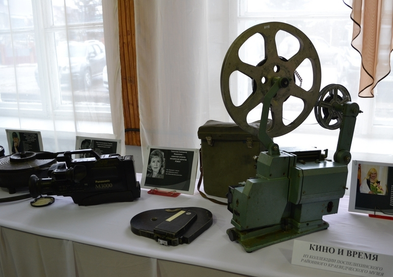 НаАлтае открыли 1-ый сельский 3D-кинозал