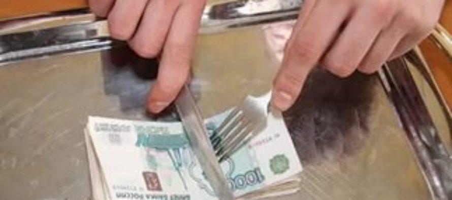 В Алтайском крае утвержден прожиточный минимум за III квартал 2016 года