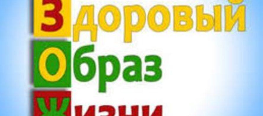 Конкурс «Мисс и Мистер ЗОЖ-2016» пройдет в Барнауле