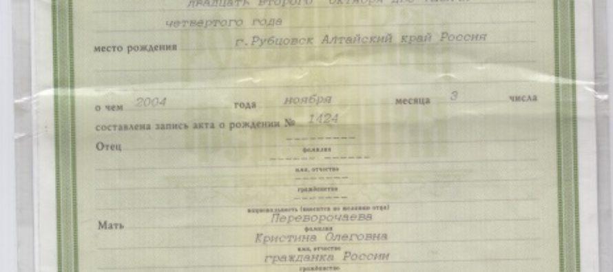 Девочке Милене из города Рубцовск Алтайского края нужна помощь