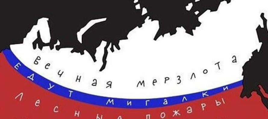 «Алтайцы не любят русских и не переносят алкоголь»: Популярное издание «Йод» выявило основной интернет-стереотип