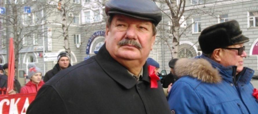 Экс-депутат Госдумы от алтайской КПРФ отказывается покидать служебное жилье