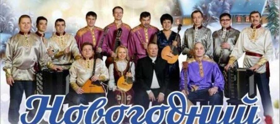 Камерный оркестр Барнаула подготовил жителям Алтайского края концерт «Новогодний сюрприз»