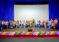 Молодежный центр «Родина» стал лауреатом Всероссийского конкурса