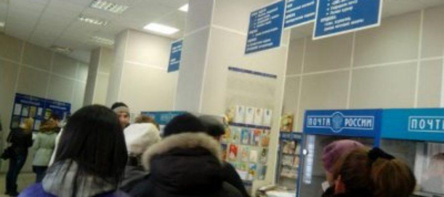 Пользователи соцсетей массово жалуются на работу «Почты России»