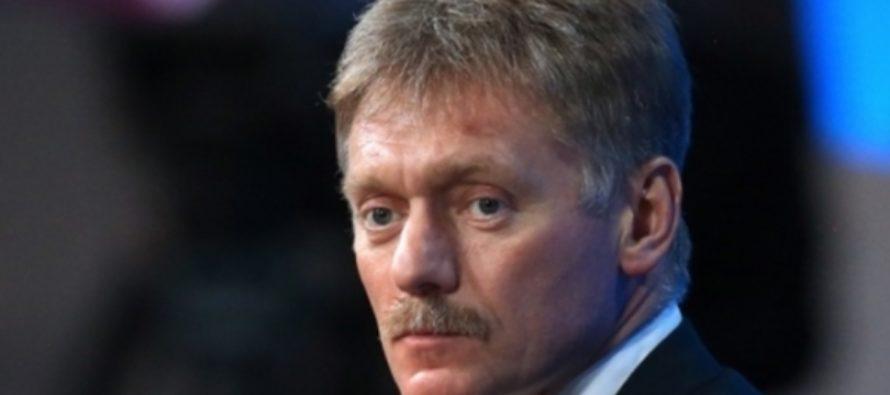 Песков заявил, что Кремль не контактирует с командой Трампа