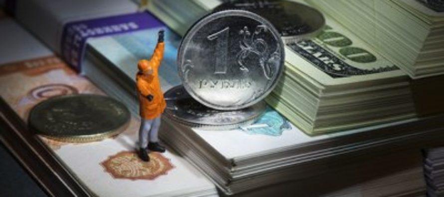 Отток капитала из России сократился в 3 раза