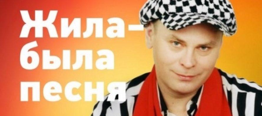 В Алтайском крае состоится концерт Виталия Гасаева