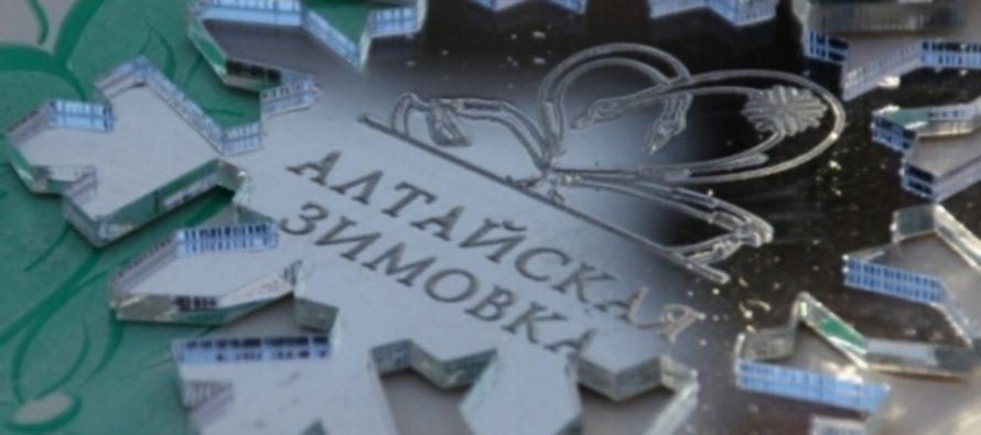 Праздник «Алтайская зимовка» начинается в регионе 17 декабря