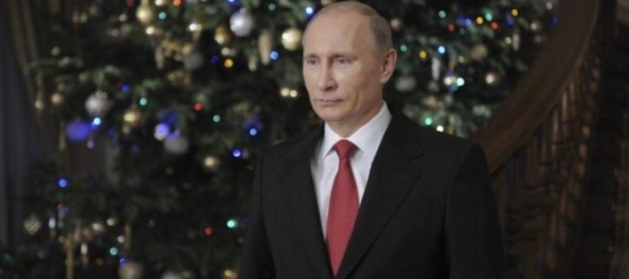 Стали известны планы Владимира Путина на новогодние каникулы