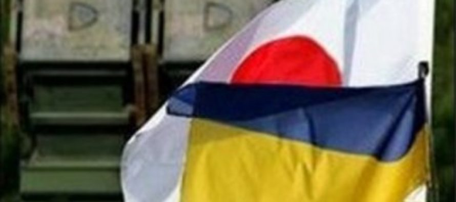 Япония выделила 1,85 млрд долларов помощи украинской армии
