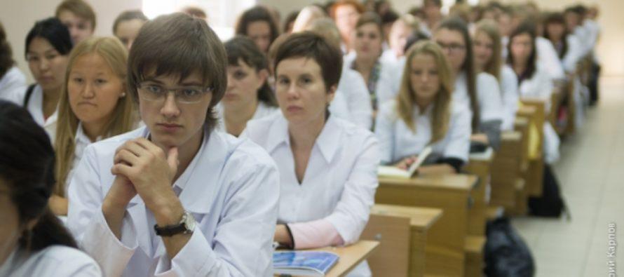 В Алтайском медицинском университете состоится день открытых дверей