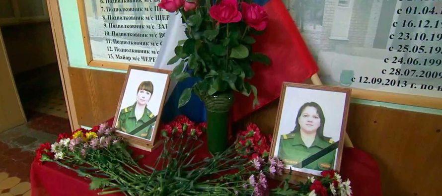 Мошенники в соцсетях собирают деньги «на памятник» погибшим в Сирии российским медсестрам