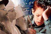 Родители учеников столичной школы пожаловались в Генпрокуратуру на «навязывание религиозной идеологии» детям