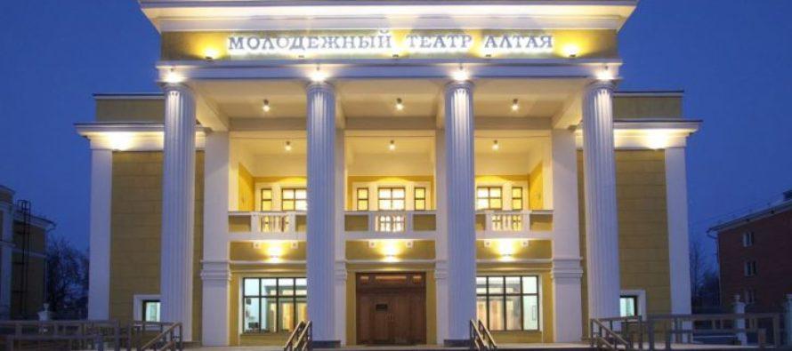 В Молодежном театре Алтая состоится премьера музыкальной сказки-игры