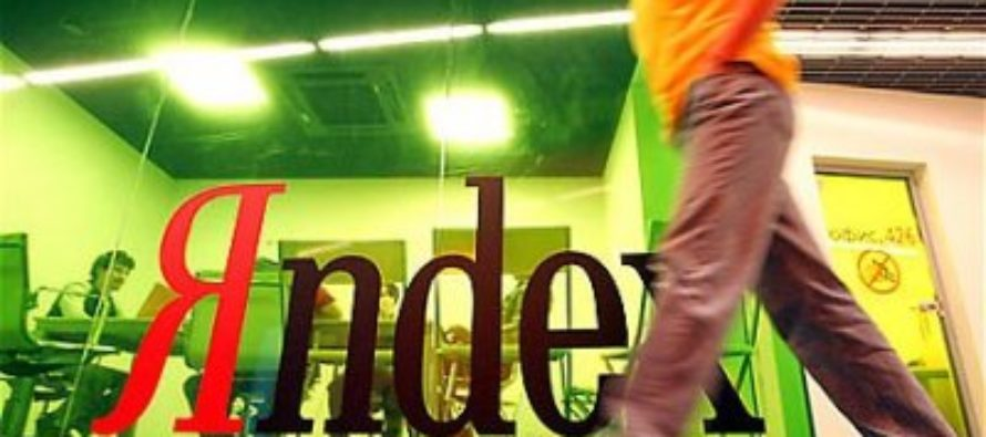 «Яндекс» разработала платный поисковик для бизнеса