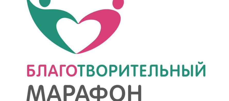 Марафон «Поддержим ребенка»: в Белокурихе поставили благотворительный спектакль