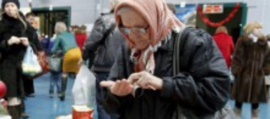 Почти 18 % жителей Алтайского края находятся за чертой бедности