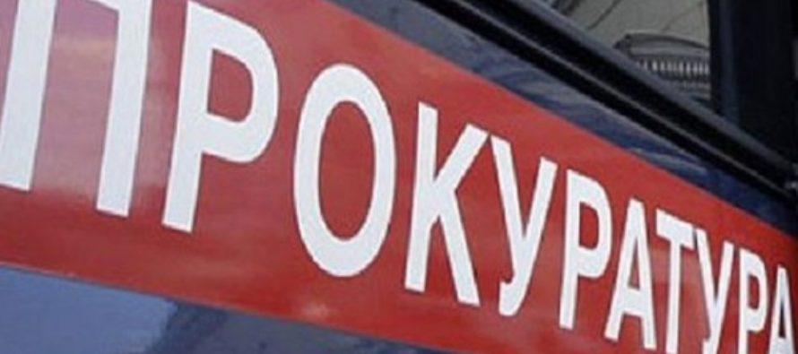 На Алтае группа лиц по уголовному делу «Изумрудной страны» пойдет под суд