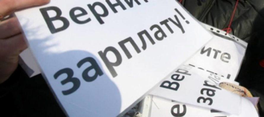 Власти предложили протестующим коммунальщикам Рубцовска еще немного подождать обещанной зарплаты