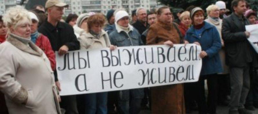 Голодец: Реальный уровень бедности в РФ выше статистического