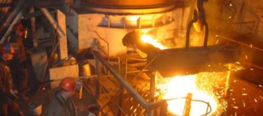 На Урале при взрыве на металлургическом заводе погиб рабочий