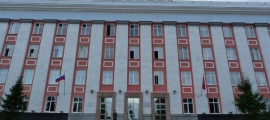 Власти Алтайского края представили персональный состав правительства