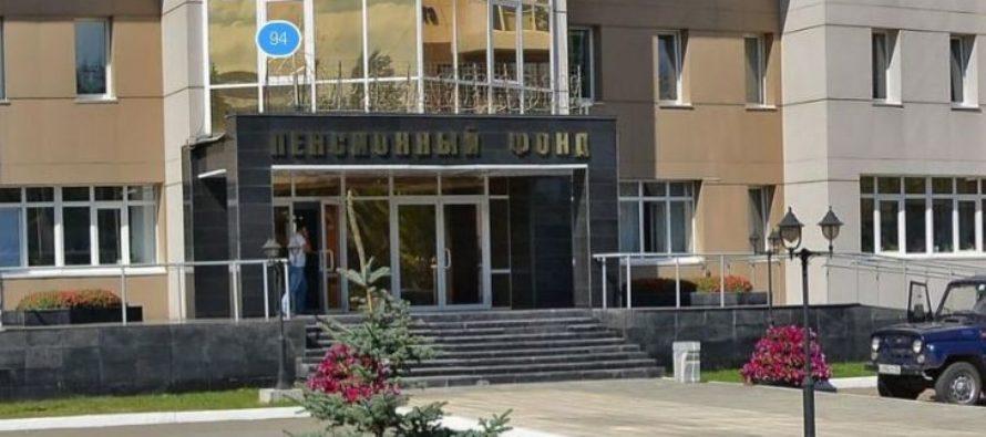Жители Алтайского края провели утро в очередях из-за сбоя в работе ПФР
