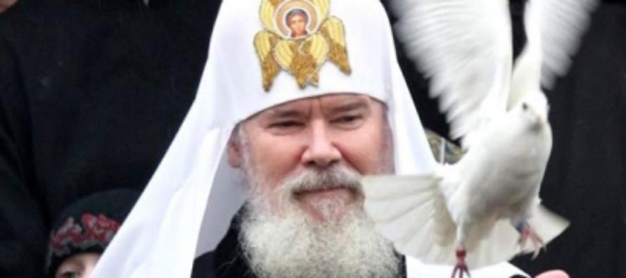 Наследство ныне покойного патриарха Алексия II «зависло» во Внешпромбанке