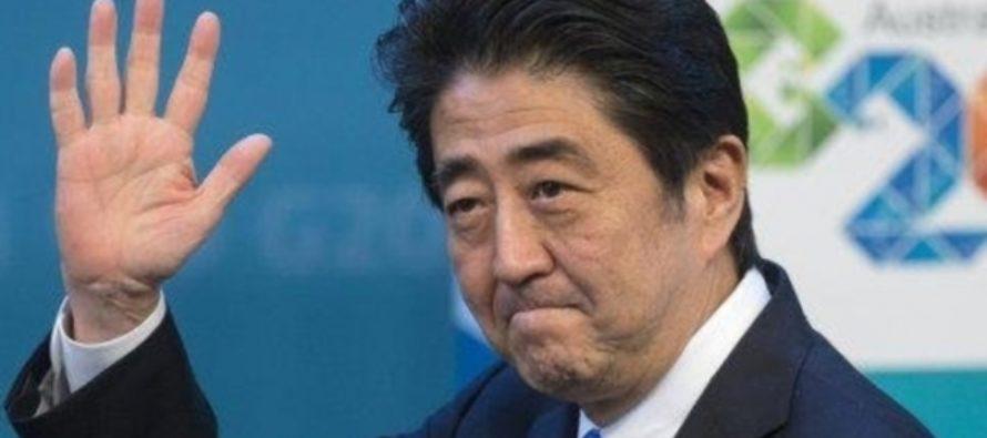 Премьер-министр Японии посетит Россию, чтобы заключить мирный договор