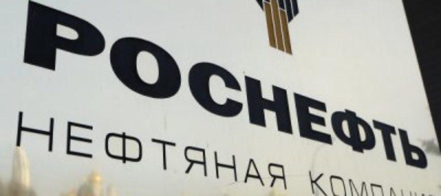 Стало известно о завершении сделки по приватизации «Роснефти»