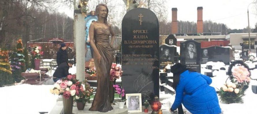 Родители Жанны Фриске установили памятник дочери