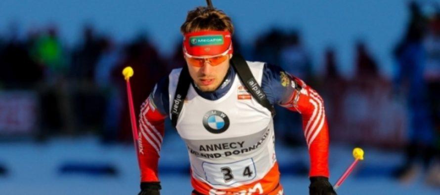 Российские биатлонисты завоевали серебро на этапе Кубка мира