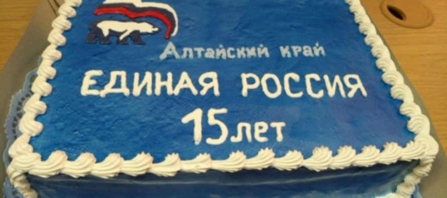 От 50% и выше: алтайская «Единая Россия» ждет высокий результат на выборах