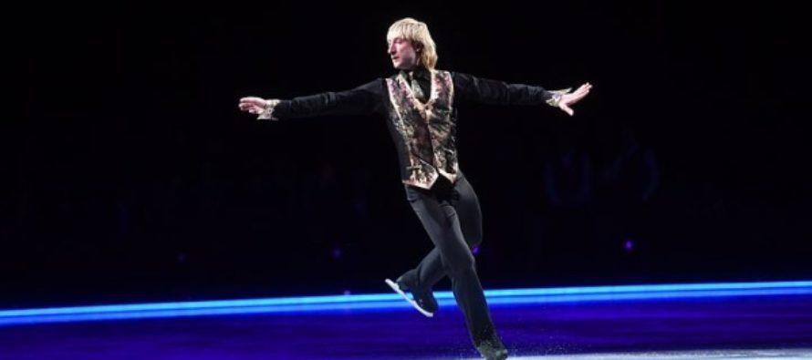 Плющенко вывел на лёд 3-летнего сына, а Винокур впервые показал годовалого внука